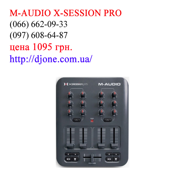 Dj контроллер M-Audio X-Session Pro Киев