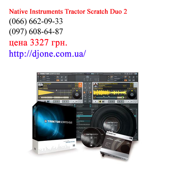 Dj система Native Instruments Tractor Scratch Duo 2 болонь