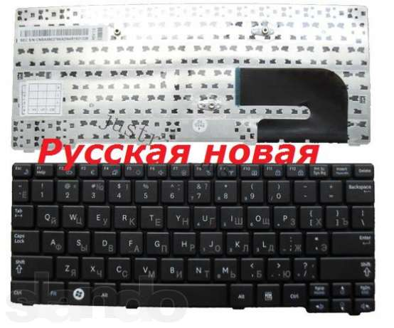 Клавиатура Samsung Black NB20 NB30 N128 N145+ PLUS N150+ PLUS