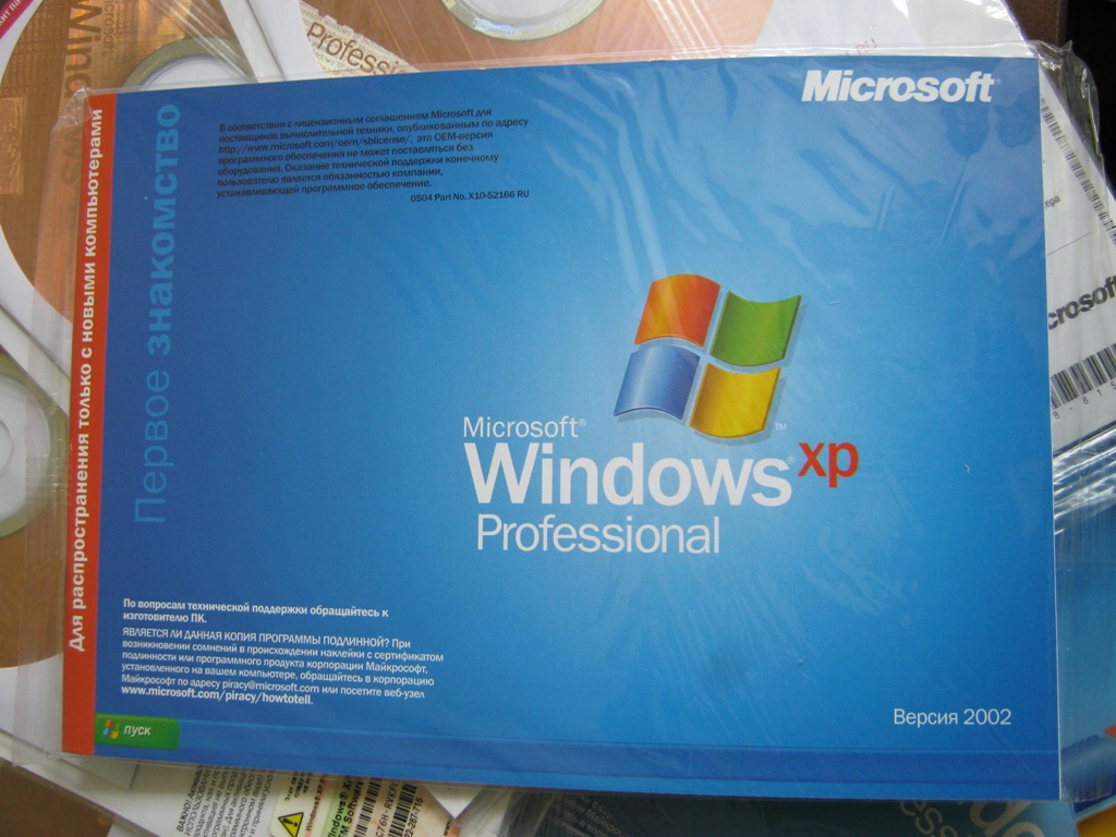 Лицензионный Microsoft Windows XP Professional SP2 Rus