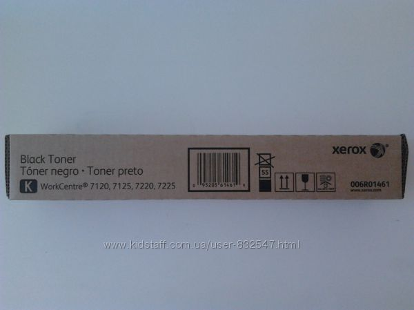 Тонер картридж Xerox WC7120, 7125, 7220, 7225 Black
